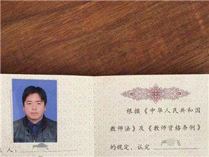 浙江老师来海南过年,想通过辅导换取住宿