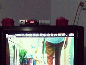 电视机出售