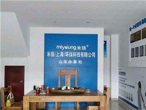 凈水機維修、更換濾芯、銷售——米揚凈水機、家用商用