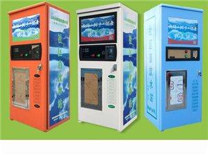 專業自動售水機——鄉村自動售水第一品牌—米揚凈水機