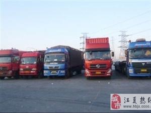 广州到成都回程车6.8米9.6米13米17米货车