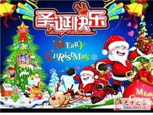 你想和孩子一起度过一个不一样的圣诞吗?