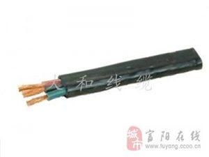 讓人比較放心的沈陽電線電纜銷售廠家