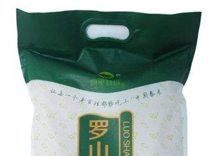 罗山香米 罗山最好吃的大米,罗山人自己品牌