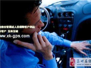 供应GPS定位企业专用GPS车辆管理防止公车私