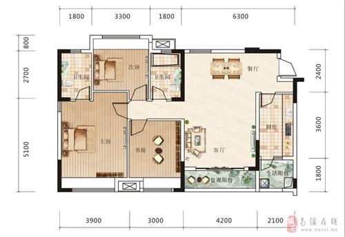 B户型三室两厅两卫双阳台