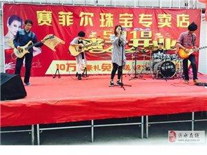 沂水星东方吉他培训学校