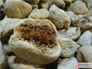 新疆干果特產