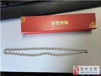 出售白金项链一条,20.49克。