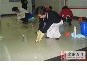 天津市塘沽愛心大姐保潔服務公司