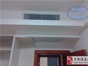 金沙游戏格力家用 商用中央空调总店