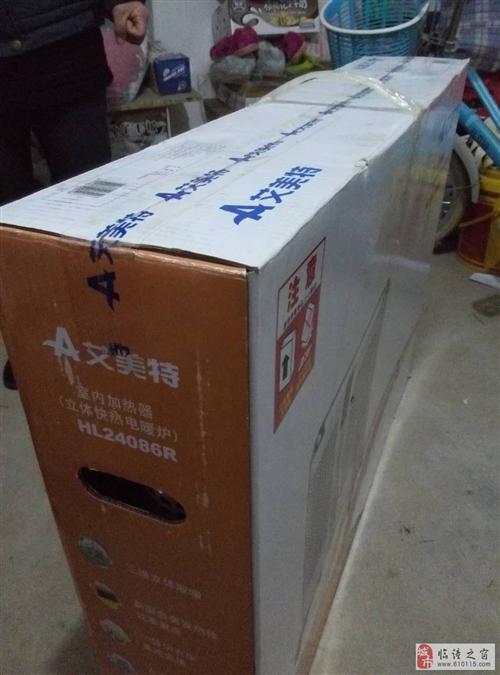 全新电暖器出售