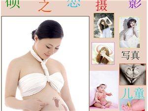 承接婚礼摄影 孕婴童 写真 淘宝等各类摄影