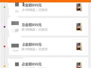 全新未拆封红米Note3标配金色