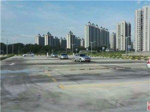 儋州眾通增強您的駕駛技術