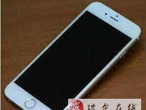 澳门太阳城网站市iphone6splus分期付款中
