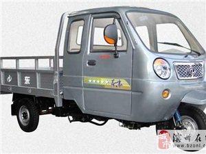 专业小型搬家、空调移机、价格低、服务好