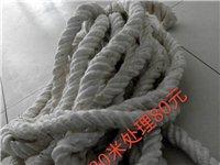拔河大粗绳20米
