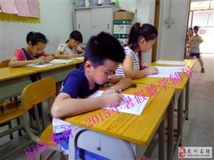 迈航教育—2016年寒假班招生简章
