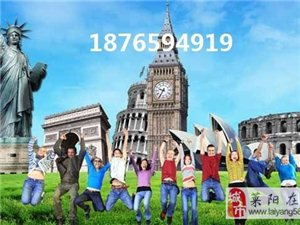 欧洲留学!持一国签证可去申根26国任意国家!