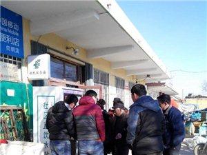 萊西鄉村健康飲用水工程—自動售水機安裝誠招合作伙伴