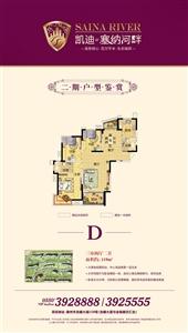 三室��d二�l(119�O)