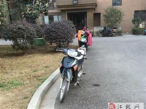 出售铃木摩托车,主要看发动机