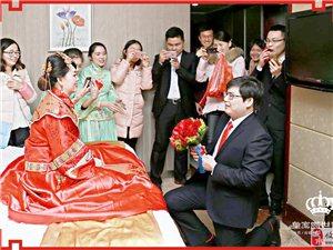 2016元旦 新中式婚禮