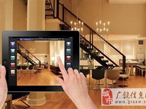 大金Ds-Air远程操控系统让您忘关空调也不怕!