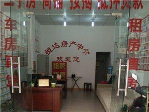 九龙天瑞超低租价多套超低价房急租附近还有多套房急租