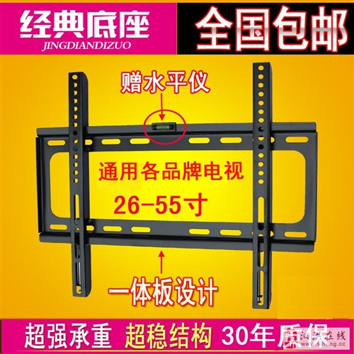 长期出售电视挂架空调支架