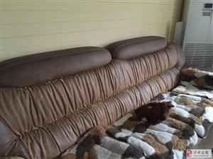 出售二手沙发