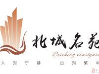 楼盘logo