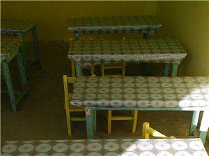 出售学前班桌椅