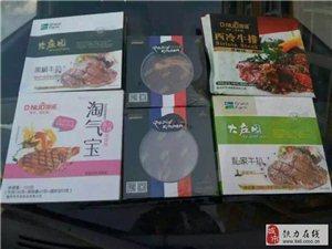 【正宗大莊園牛扒】清真系列特惠