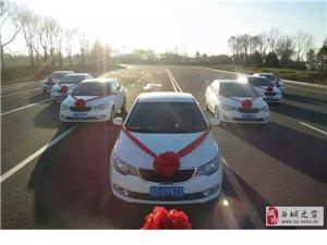 鸿福车队承接婚礼用车及宣传用车