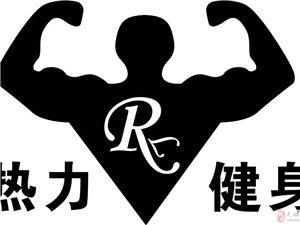 大发彩神官方下载热力健身