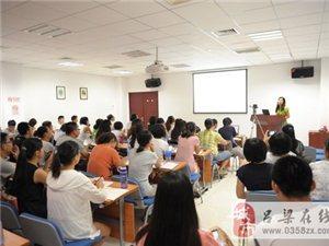 2016年艺考生文化课培训开始招生
