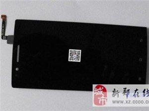 郑州新郑手机换屏维修3折厂家直销学生免换屏安装费