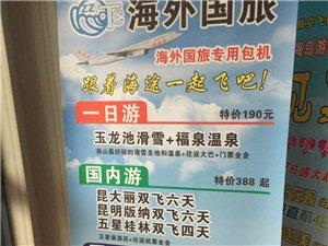 [春节]<昆大丽3飞6日游>五星大床,帐篷酒店