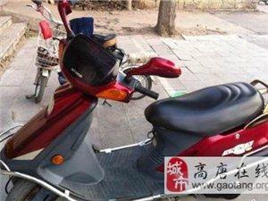 出售二手踏板摩托一辆
