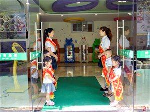 黔龙伟才幼儿园:品质教育,星级服务。