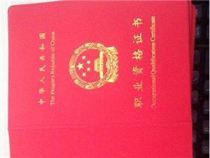 青島高處作業證怎么辦?哪里可以辦登高證登高架設證