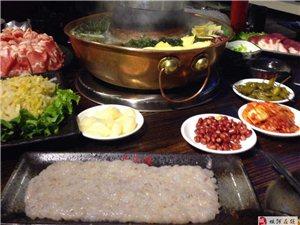 藍灣國際京來順老北京涮羊肉開業一周年活動