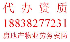 低价代办各类?#25163;?>                                 </a>                             </div>                             <div class=
