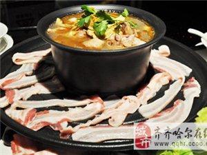 涮烤鍋涮烤一體鍋多功能通用火鍋燒烤一體爐韓式