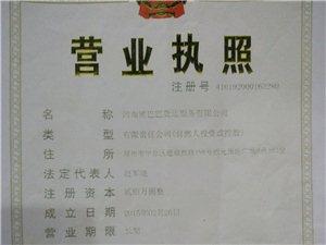 河南密巴巴货运服务有限公司诚招各地加盟商