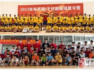 广东宏远篮球训练营惠州冬令营正式招生啦啦啦