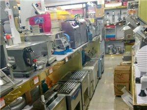 尚伟餐饮家电设备销售及维修