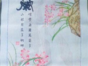 梅兰竹菊四副花开富贵